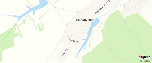 Карта деревни Ямбарусово в Чувашии с улицами и номерами домов