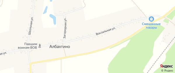Вокзальная улица на карте деревни Албахтино с номерами домов