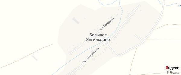 Улица Гагарина на карте деревни Большое Янгильдино с номерами домов