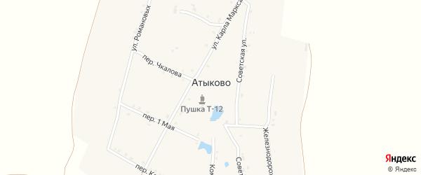 Переулок 1 Мая на карте деревни Атыково с номерами домов