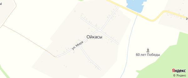 Улица Мира на карте деревни Ойкас с номерами домов