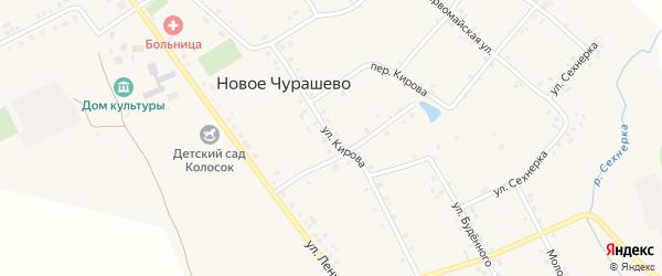 Улица Кирова на карте села Новое Чурашево с номерами домов