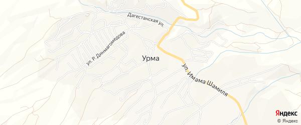 Карта села Урмы в Дагестане с улицами и номерами домов