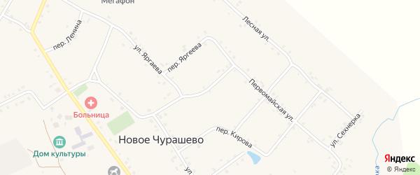 Первомайский переулок на карте села Новое Чурашево с номерами домов