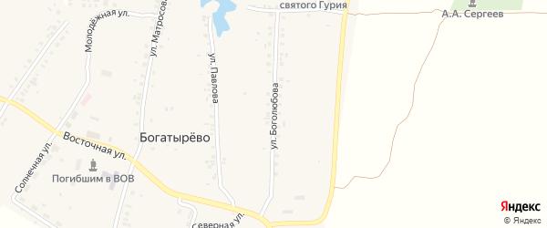 Улица Боголюбова на карте села Богатырево с номерами домов