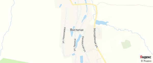 Карта села Янгличи в Чувашии с улицами и номерами домов