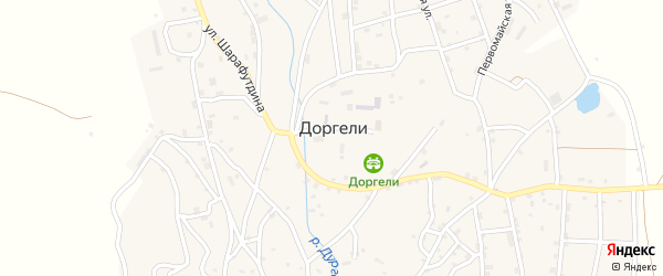 Улица Шарафутдина на карте села Доргели с номерами домов