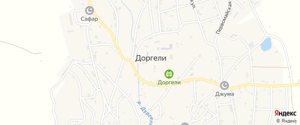 Первомайская улица на карте села Доргели с номерами домов