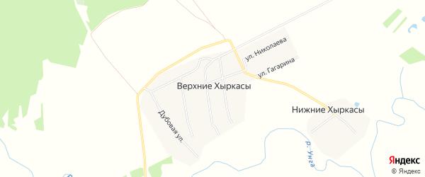 Карта деревни Верхние Хыркасы в Чувашии с улицами и номерами домов