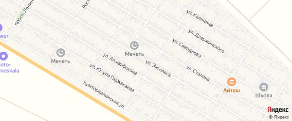 Улица Ф.Энгельса на карте села Коркмаскалы с номерами домов