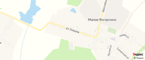 Улица Кирова на карте деревни Малое Янгорчино с номерами домов