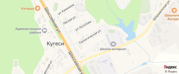 Геологическая улица на карте поселка Кугеси с номерами домов