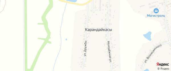 Улица Дружбы на карте деревни Карандайкас с номерами домов