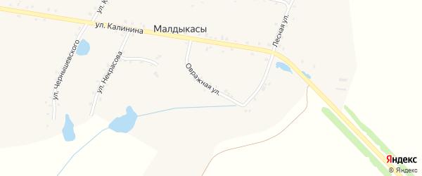 Овражная улица на карте деревни Малдыкас с номерами домов