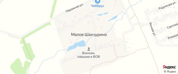 Радужная улица на карте деревни Малое Шахчурино с номерами домов