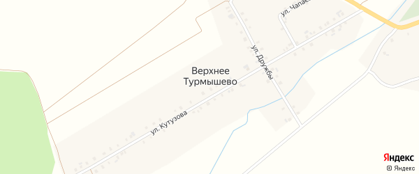 Улица Кутузова на карте деревни Верхнее Турмышево с номерами домов