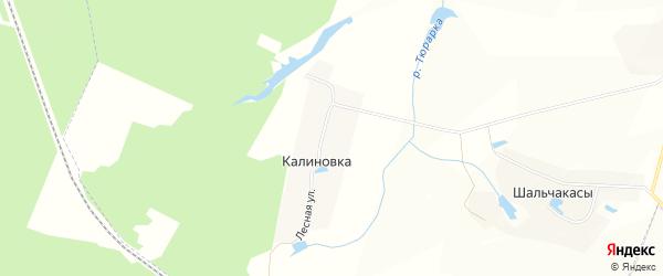 Карта деревни Калиновки в Чувашии с улицами и номерами домов