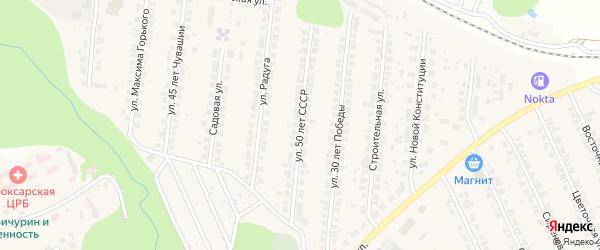Улица 50 лет СССР на карте поселка Кугеси с номерами домов
