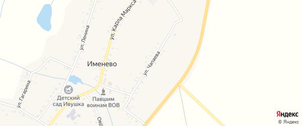 Улица Чапаева на карте села Именево с номерами домов