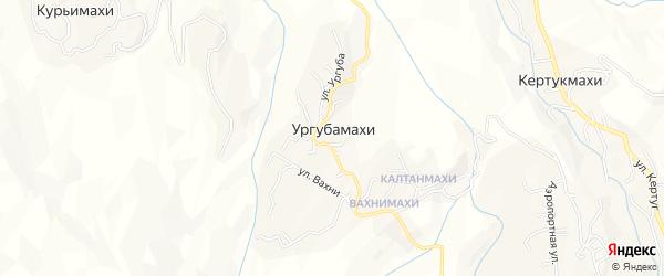 Карта хутора Ургубамахи в Дагестане с улицами и номерами домов