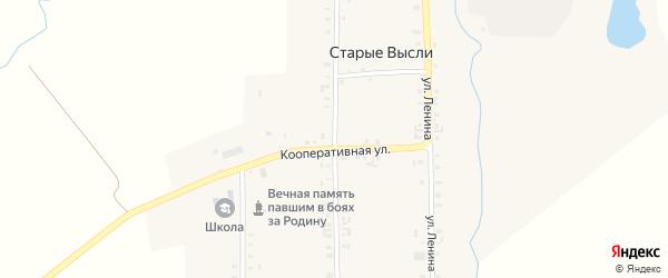 Улица К.Маркса на карте деревни Старые Высли с номерами домов