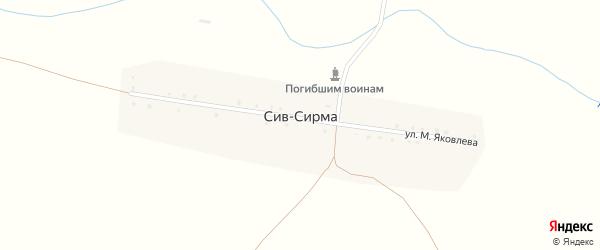 Улица М.Яковлева на карте деревни Сив-Сирмы с номерами домов