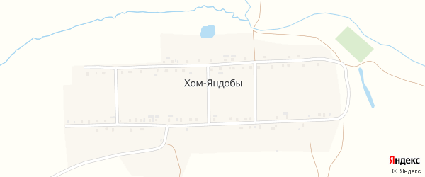 Центральная улица на карте деревни Хом-Яндобы с номерами домов