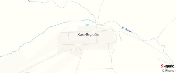 Карта деревни Хом-Яндобы в Чувашии с улицами и номерами домов