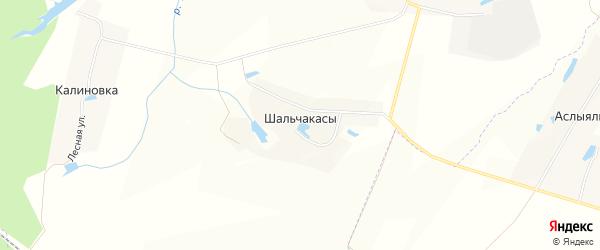 Карта деревни Шальчакасы в Чувашии с улицами и номерами домов