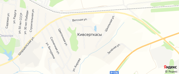 Карта деревни Кивсерткас в Чувашии с улицами и номерами домов