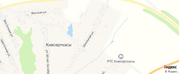 Школьная улица на карте деревни Кивсерткас с номерами домов
