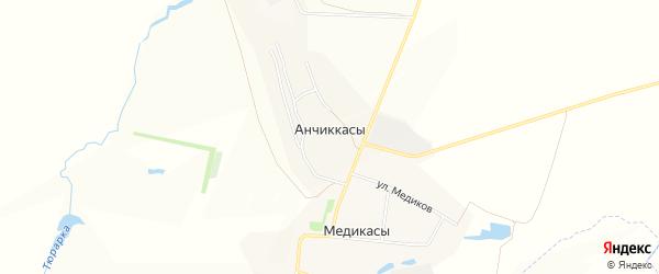 Карта деревни Анчиккас в Чувашии с улицами и номерами домов