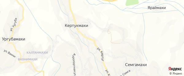 Карта хутора Кертукмахи в Дагестане с улицами и номерами домов