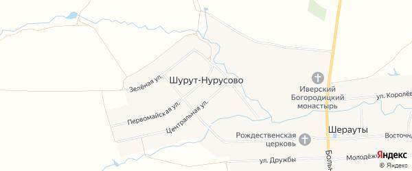Карта деревни Шурут-Нурусово в Чувашии с улицами и номерами домов