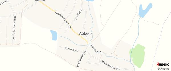 Карта деревни Айбечи в Чувашии с улицами и номерами домов