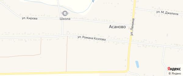 Улица Романа Козлова на карте деревни Асаново с номерами домов