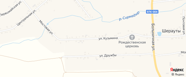 Улица Кузьмина на карте села Шерауты с номерами домов