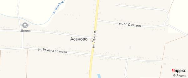 Улица Ленина на карте деревни Асаново с номерами домов