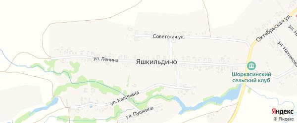 Улица Ленина на карте деревни Яшкильдино с номерами домов