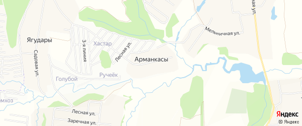 Карта деревни Арманкасы в Чувашии с улицами и номерами домов