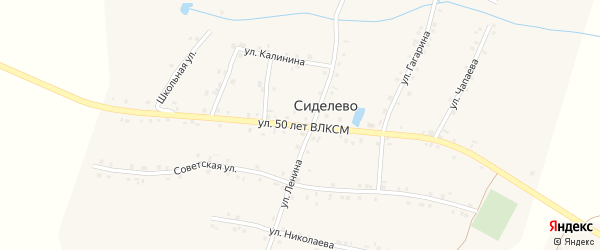 Улица 50 лет ВЛКСМ на карте деревни Сиделево с номерами домов