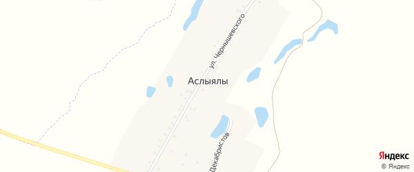 Улица Чернышевского на карте деревни Аслыялы с номерами домов
