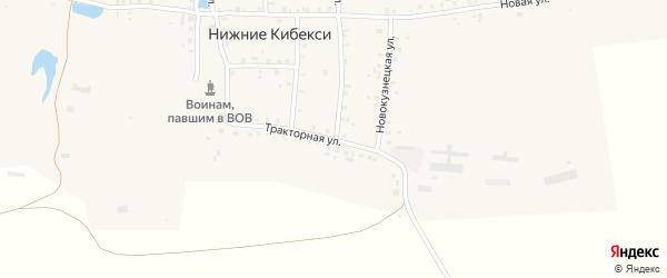 Тракторная улица на карте деревни Нижние Кибекси с номерами домов