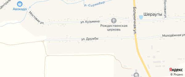 Улица Дружбы на карте села Шерауты с номерами домов