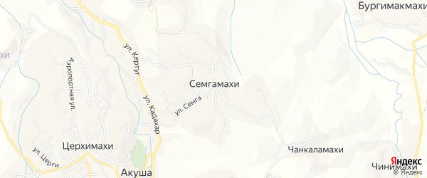 Карта хутора Семгамахи в Дагестане с улицами и номерами домов