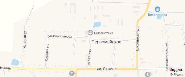 Улица Ворошилова на карте Первомайского села с номерами домов