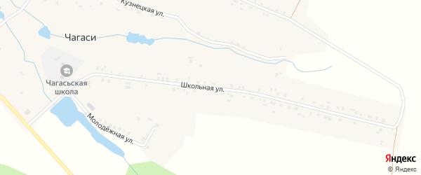 Школьная улица на карте деревни Чагаси с номерами домов