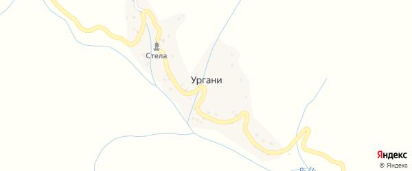 Квартал Хала куя на карте хутора Ургани с номерами домов