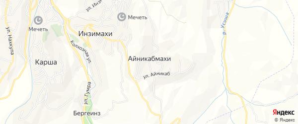 Карта хутора Айникабмахи в Дагестане с улицами и номерами домов