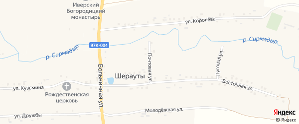 Почтовая улица на карте села Шерауты с номерами домов
